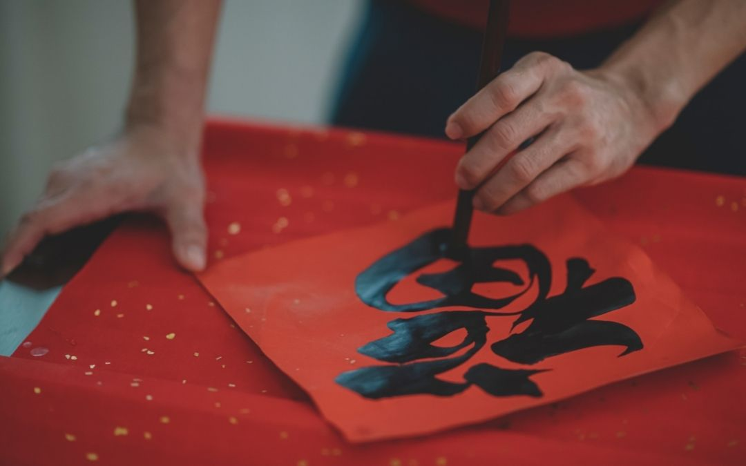 CHINESE CALLIGRAPHY & introduction to SCROLL MAKING